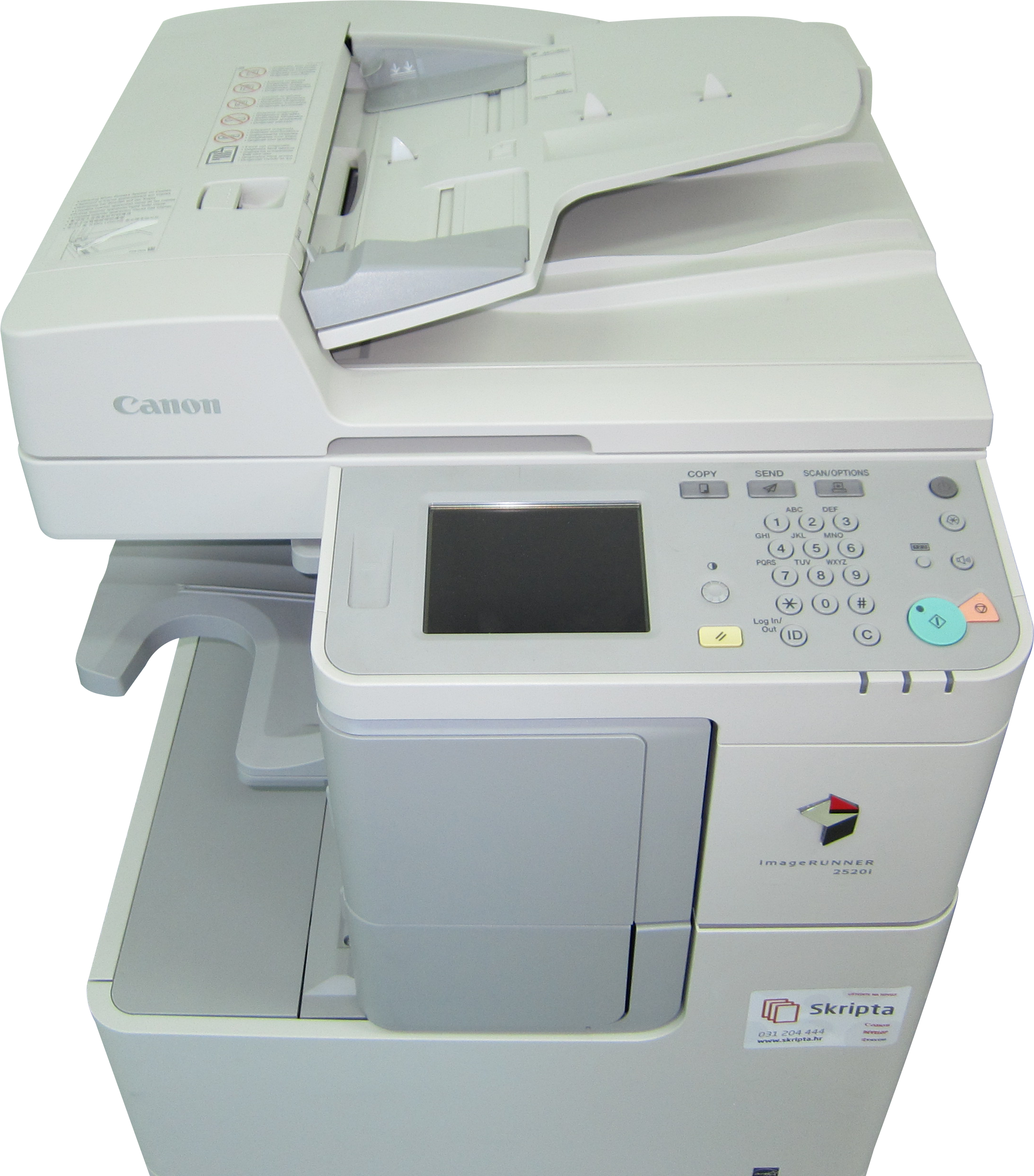 Canon iR2520i imageRunner2520i Office Printer - Canon Copiers Canon photocopier ir 2520